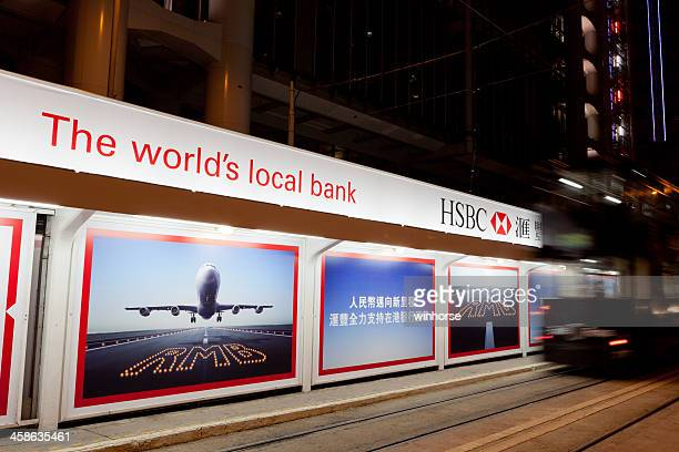 HSBC Renminbi bonds advertisement