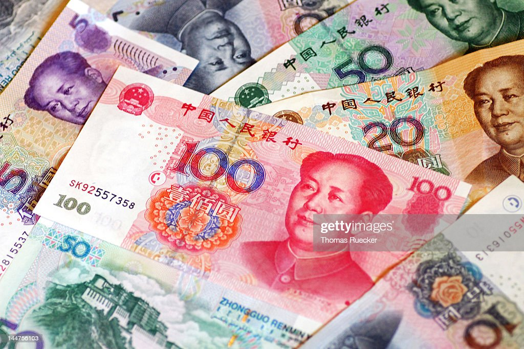 Renminbi : Stock Photo