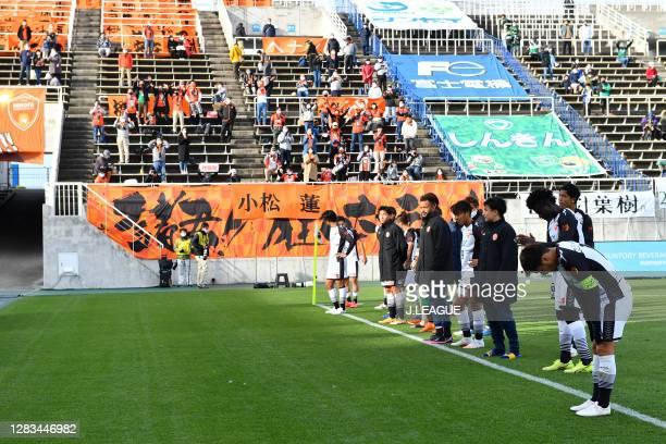 Renofa Yamaguchi players applaud fans after the J.League Meiji Yasuda J2 match between Matsumoto Yamaga and Renofa Yamaguchi at Sunpro Alwin on...