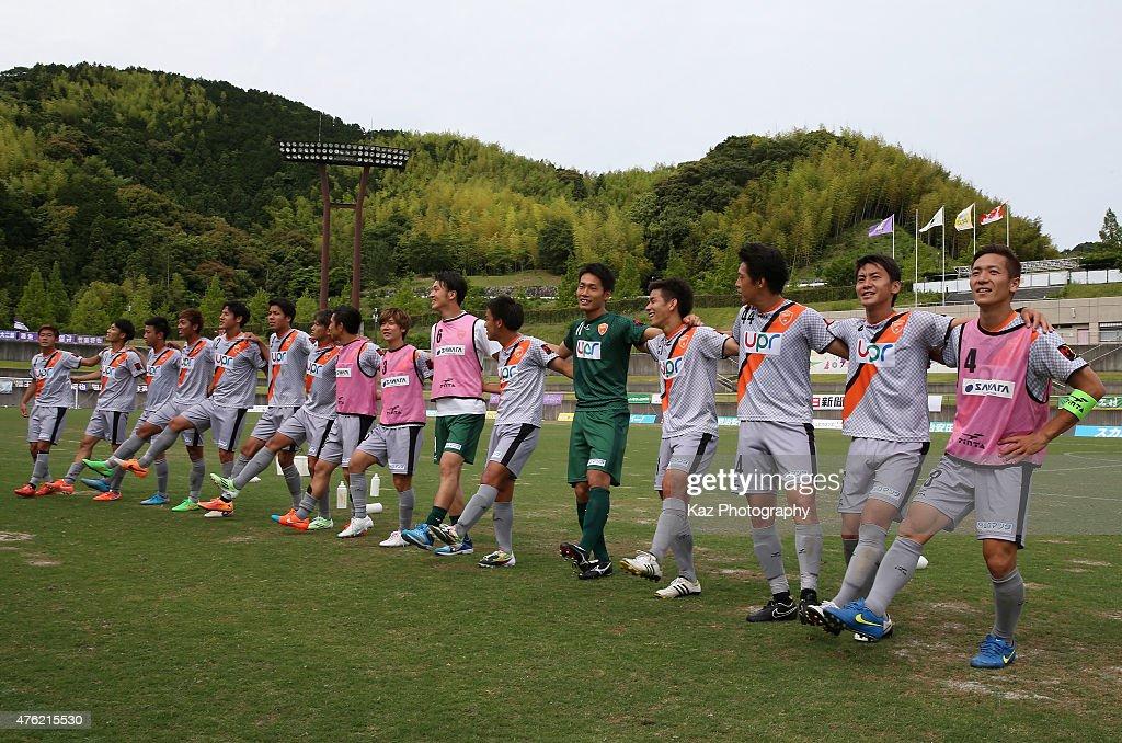 Fujieda MYFC v Renofa Yamaguchi - J.League 3 : News Photo