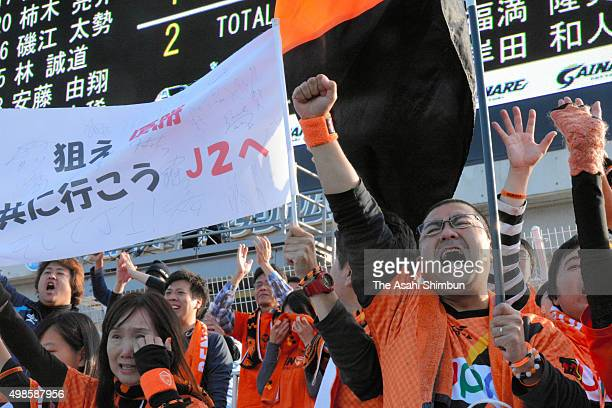 Renofa Yamaguchi supporters celebrate the J3 Champions after the JLeague third division match between Gainare Tottori and Renofa Yamaguchi at Tottori...