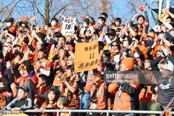 Renofa Yamaguchi supporters celebrate their team's first goal during the J.League Meiji Yasuda J2 match between Renofa Yamaguchi and Kyoto Sanga at...
