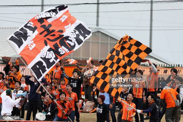 Renofa Yamaguchi supporters celebrate their team's first goal during the J.League J2 match between Mito Hollyhock and Renofa Yamaguchi at K's Denki...