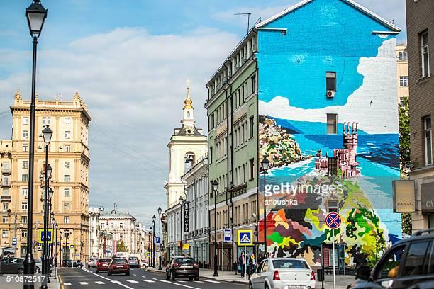 Renovated Pokrovka Street, Moscow