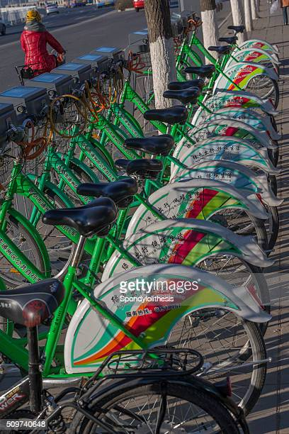 Rental bikes are parked on the street, Beijing