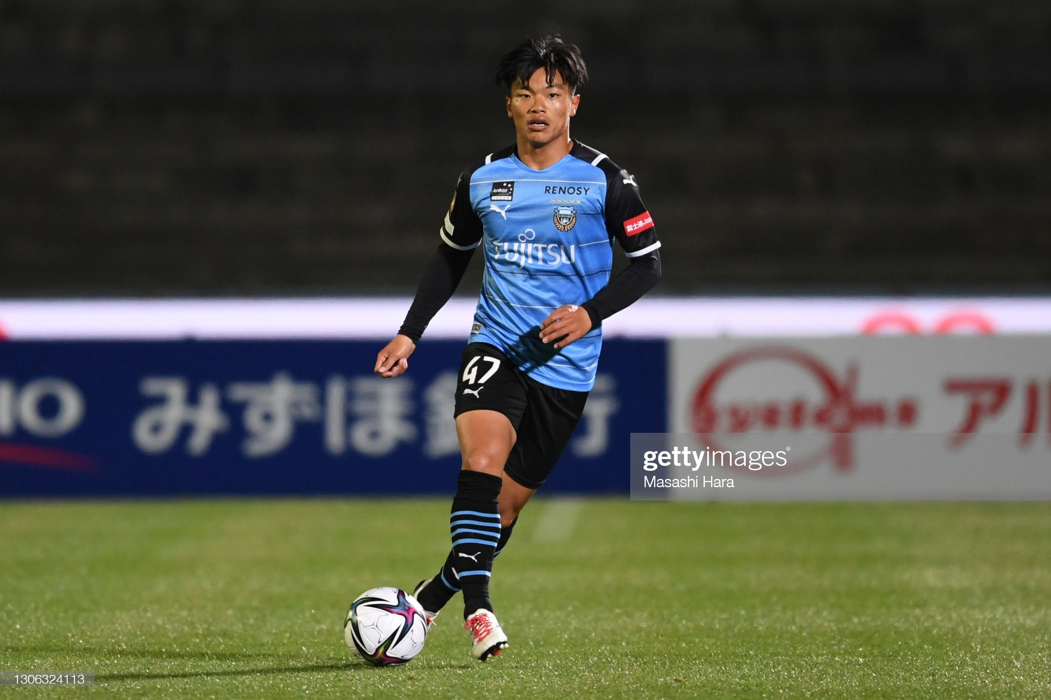 Kawasaki Frontale v Tokushima Vortis - J.League Meiji Yasuda J1 : ニュース写真