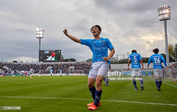 Reo Yasunaga of Yokohama after scoring the second goal during the J.League Meiji Yasuda J1 match between Yokohama FC and Vissel Kobe at NHK Spring...