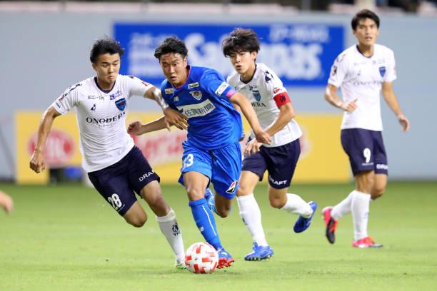 JPN: Sagan Tosu v Yokohama FC - J.League YBC Levain Cup Group C