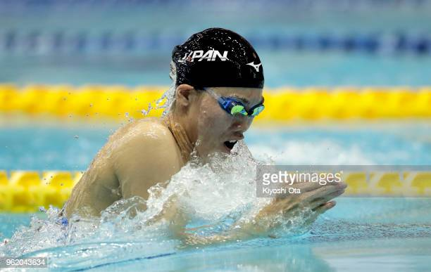Reona Aoki of Japan competes in the Women's 100m Breaststroke final on day one of the Swimming Japan Open at Tokyo Tatsumi International Swimming...