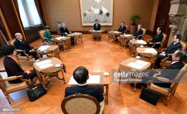 Representatives from the Diet, the Supreme Court and the imperial household gather for a meeting of the Imperial Household Council at the Imperial...