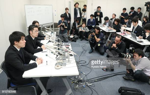Representatives of Coincheck the operator of the cryptocurrency NEM tell a press conference in Tokyo on Jan 26 that some 58 billion yen of the...