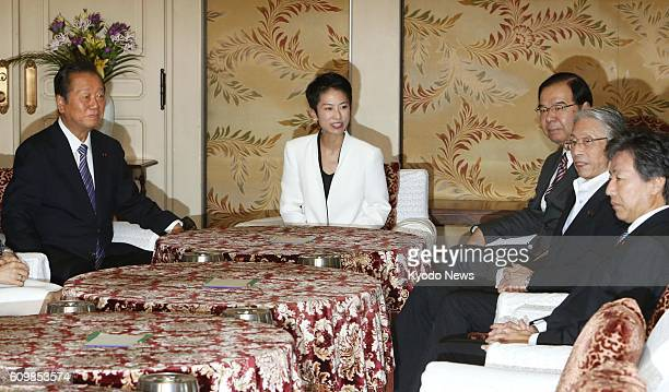 Representatives of four Japanese opposition parties People's Life Party coleader Ichiro Ozawa Democratic Party chief Renho Japanese Communist Party...