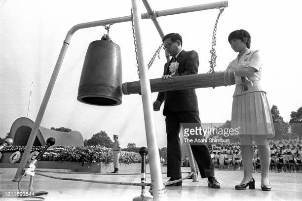 Representatives of the victims ring the Peace Bell during the Peace Memorial Ceremony on the 28th anniversary of the Hirosima ABomb dropping at the...
