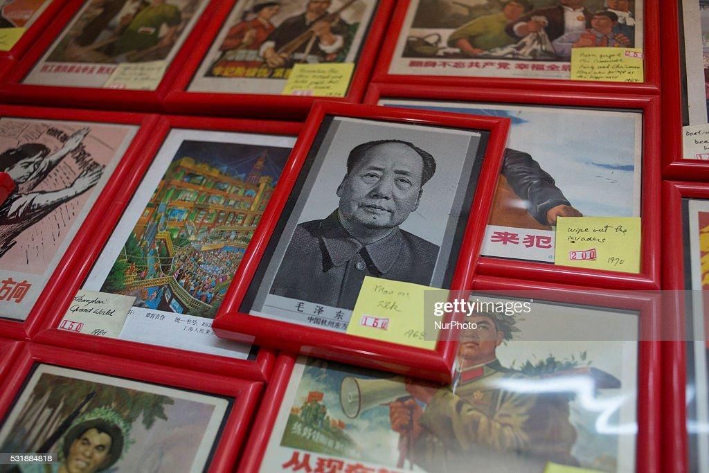 China-Cultural Revolution-Anniversary : News Photo