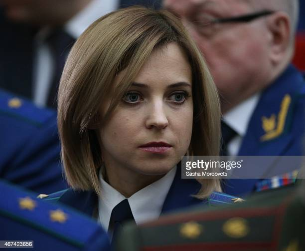 Republic of Crimea Prosecutor General Natalia Poklonskaya attends the annual meeting with top prosecutors in the office of Prosecutor General of...