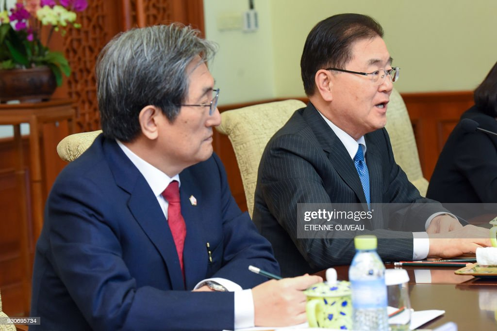 CHINA-SKOREA-DIPLOMACY : News Photo