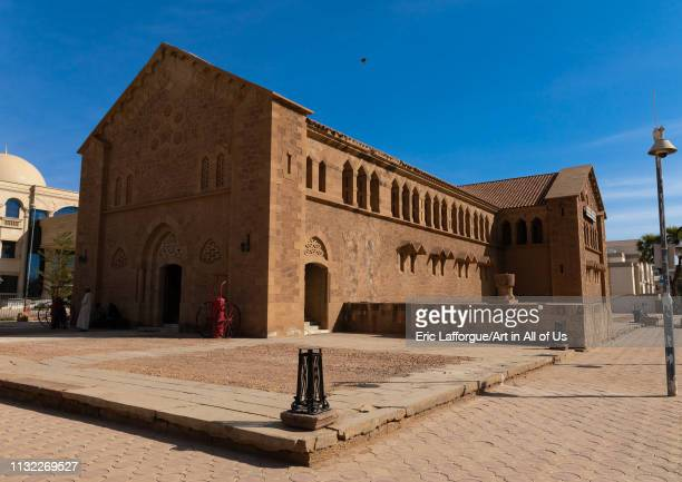 Republican palace museum housed in a converted anglican church, Khartoum State, Khartoum, Sudan on January 4, 2019 in Khartoum, Sudan.