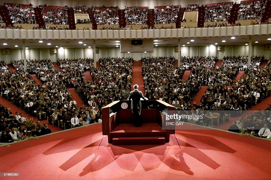 Republican presidential hopeful, Texas Governor George W. Bush speaks to approximately 7,000 students at Bob Jones University during a campaign stop in Greenville, S.C., 02 Feb 2000.