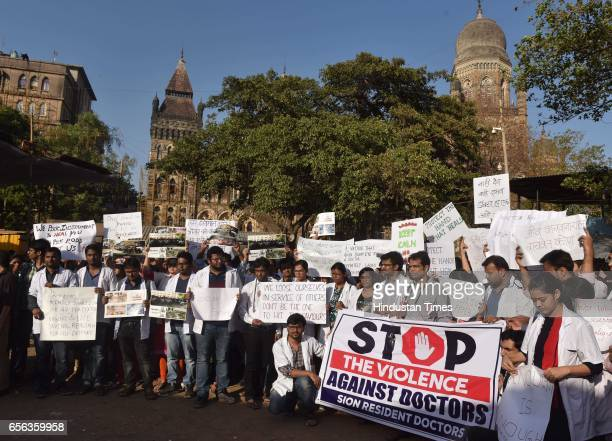 Resident doctors in Maharashtra's government hospitals abstained from duty to protest at Azad Maidan after the attacks on their colleagues on March...
