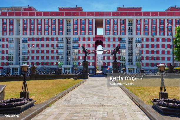 residential building in the center of minsk, belarus - minsk stock pictures, royalty-free photos & images