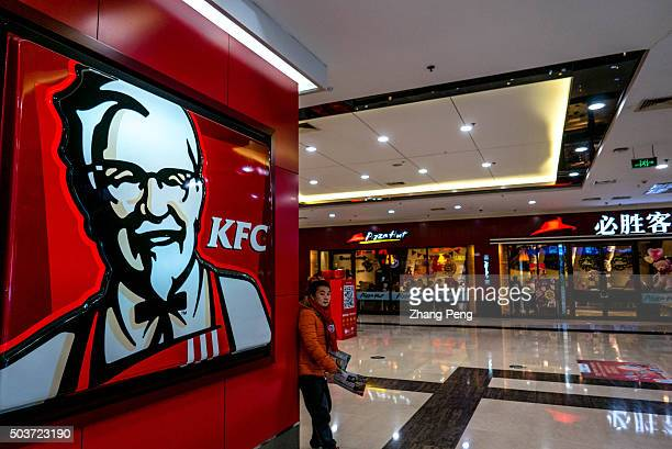 KFC restaurant in a shopping mall Yumthe parent company of KFC has announced in October of 2015 to create a separate publicly traded Chinafocused...