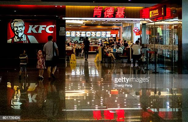 KFC restaurant in Chongqiang Jiangbei international airport Primavera Capital and Ant Financial will invest $460 million in Yum China With the...