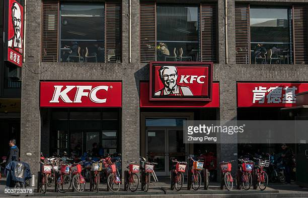 KFC restaurant in Hangzhou downtown Yumthe parent company of KFC has announced in October of 2015 to create a separate publicly traded Chinafocused...
