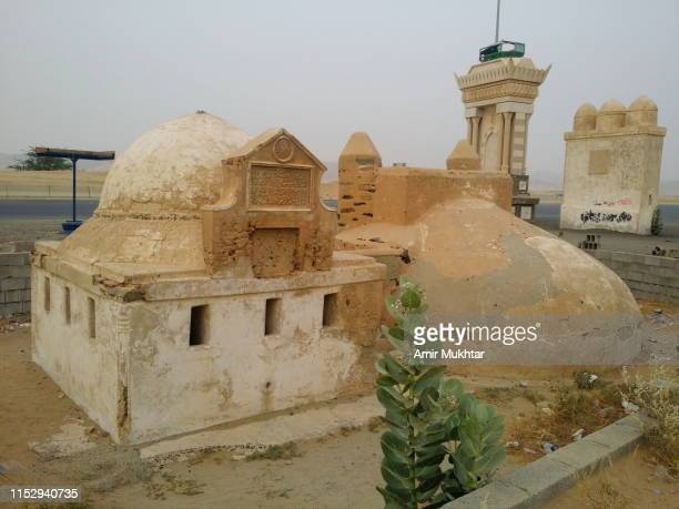 resting place for prophet mohammed and his companions during treaty of hudaibiya (between muslims and quresh) - social history stock pictures, royalty-free photos & images