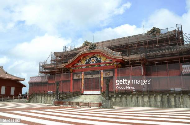 Restoration work is under way at Shuri Castle in Naha Okinawa Prefecture southern Japan as seen on June 20 2018 ==Kyodo