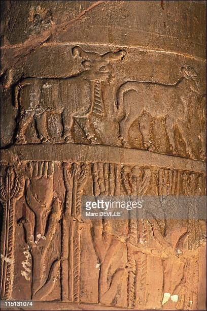 Warka Vase Stock Photos And Pictures Getty Images