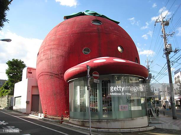 Retail store in suburbs of Tokyo