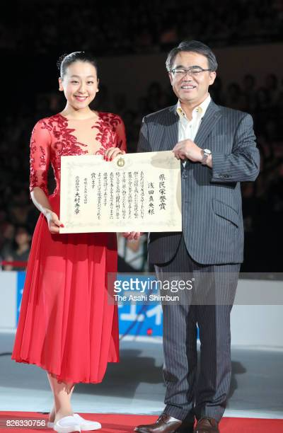 Retired figure skater Mao Asada and Aichi Prefecture Governor Hideaki Omura pose for photographs during an ice show at Aichi Prefecture Gymnasium on...