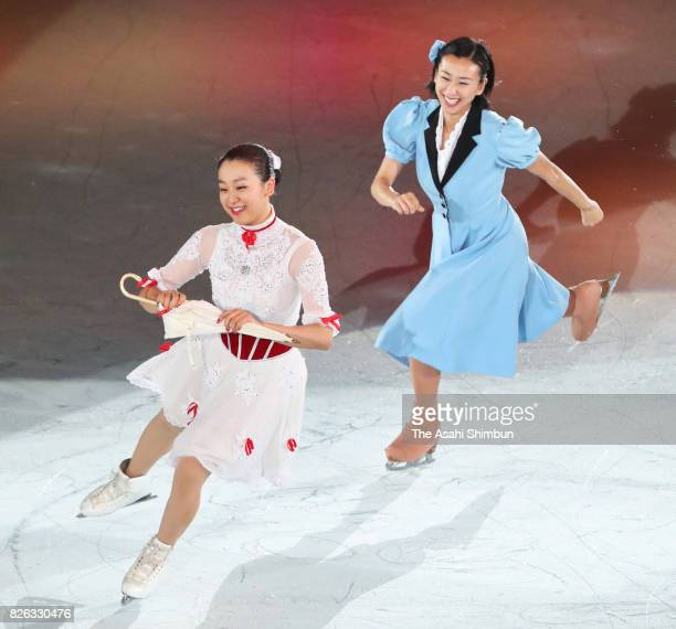 Retired figure skater Mao Asada and her elder sister Mai Asada perform during an ice show at Aichi Prefecture Gymnasium on August 4 2017 in Nagoya...