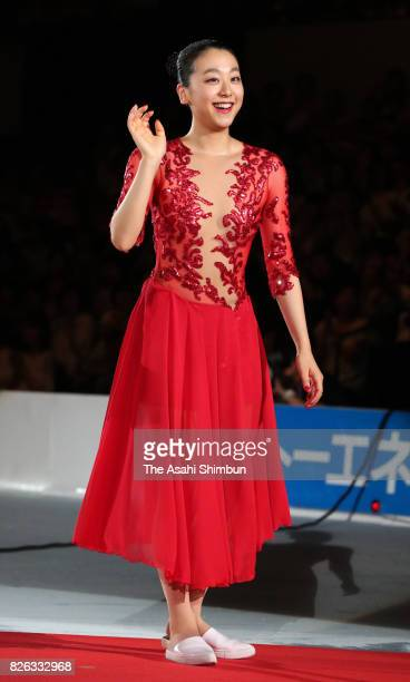 Retired figure skater Mao Asada is seen during an ice show at Aichi Prefecture Gymnasium on August 4 2017 in Nagoya Aichi Japan