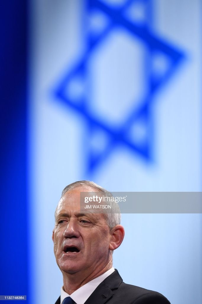 DC: Annual AIPAC Conference In Washington Draws Top Lawmakers And Government Officials