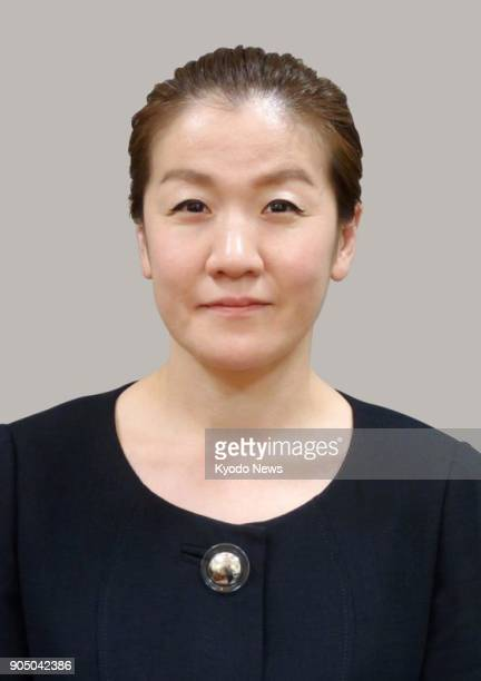 Retired Japanese female judoka and politician Ryoko Tani seen in this undated file photo has been promoted from fourth to sixth dan accomplishing the...