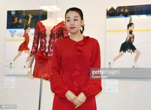 Retired Japanese figure skater Mao Asada attends an exhibition featuring her history as an athlete at a department store in Osaka western Japan on...