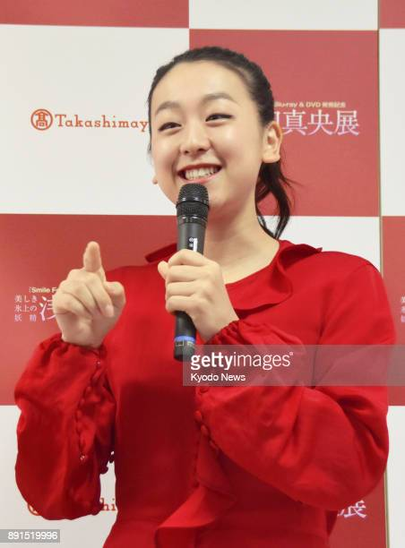 Retired Japanese figure skater Mao Asada speaks during an exhibition featuring her history as an athlete at a department store in Osaka western Japan...