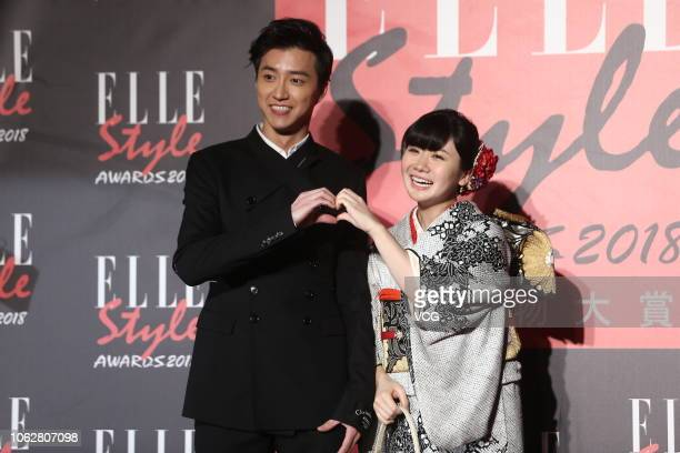Retired Japanese table tennis player Ai Fukuhara and her husband table tennis player Chiang Hungchieh attend 2018 Elle Style Awards Ceremony on...