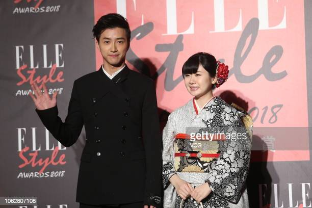 Retired Japanese table tennis player Ai Fukuhara and her husband table tennis player Chiang Hung-chieh attend 2018 Elle Style Awards Ceremony on...