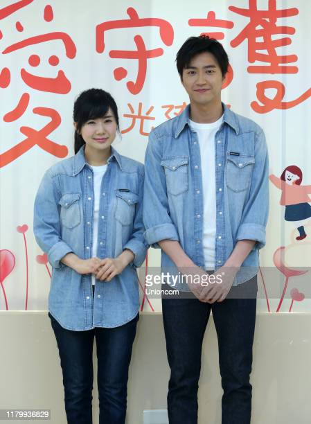 Retired Japanese table tennis player Ai Fukuhara and her husband table tennis player Chiang Hung-chieh attend a charity event for children on October...