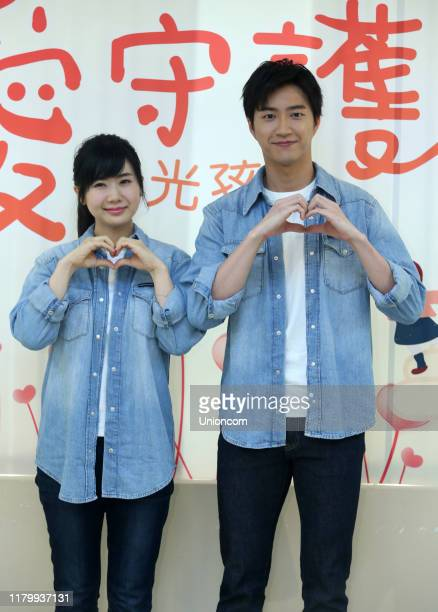 Retired Japanese table tennis player Ai Fukuhara and her husband table tennis player Chiang Hungchieh attend a charity event for children on October...