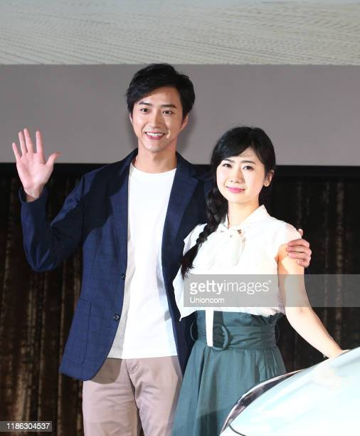 Retired Japanese table tennis player Ai Fukuhara and her husband table tennis player Chiang Hung-chieh attend Toyota event on November 7, 2019 in...