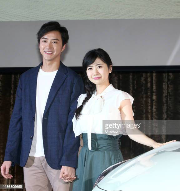 Retired Japanese table tennis player Ai Fukuhara and her husband table tennis player Chiang Hungchieh attend Toyota event on November 7 2019 in...