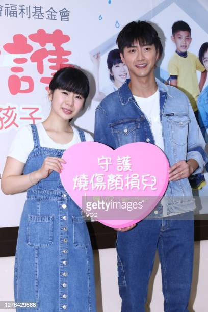 Retired Japanese table tennis player Ai Fukuhara and her husband table tennis player Chiang Hung-chieh attend a charity foundation event on September...