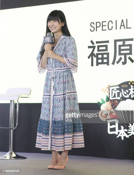 Retired Japanese table tennis player Ai Fukuhara attends a promotional event for Japanese food on December 9, 2019 in Beijing, China.