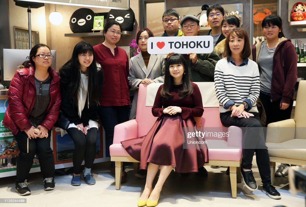 Ai Fukuhara Attends Sharing Session In Taipei : News Photo
