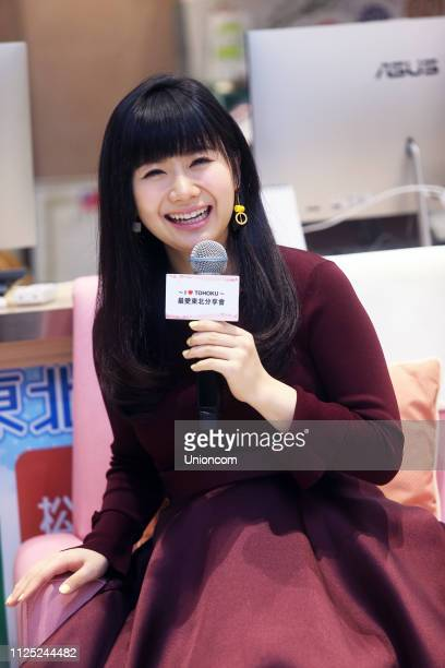 Retired Japanese table tennis player Ai Fukuhara attends 'I live Tohoku' sharing session on January 26, 2019 in Taipei, Taiwan of China.