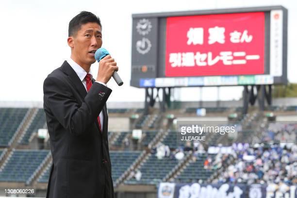Retired Minoru Hata speaks to fans at his retirement ceremony prior to the J.League Meiji Yasuda J3 match between Roasso Kumamoto and Kagoshima...