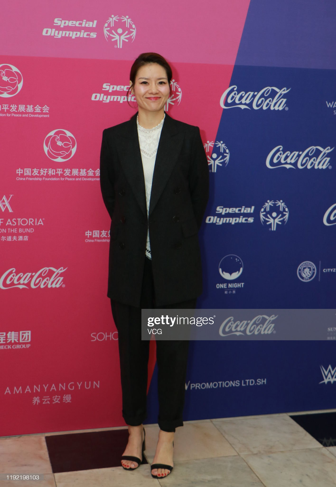 2019 Special Olympics Gala Dinner In Shanghai : News Photo